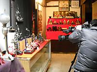 20120305004