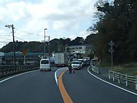 20120320002