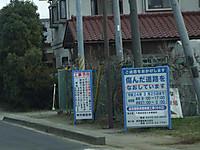 20120320006