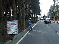 20120320008