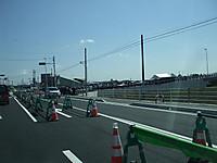 20120326011