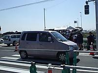 20120326012