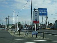 20111221011