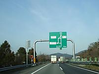 20120404002