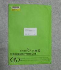 20120405003