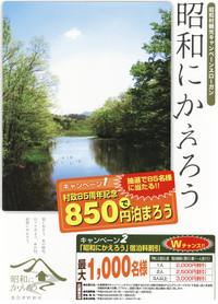 20120405001