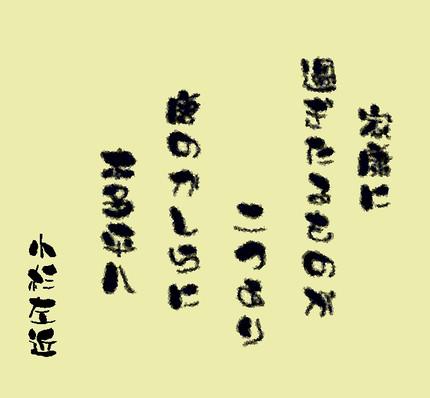 20120418001