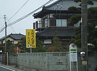 20120414001