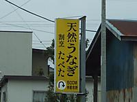 20120414002