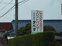 20120414005