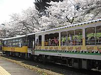 20120502005