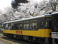 20120502006