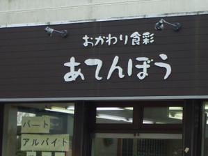 20120516002
