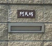20120516004_2