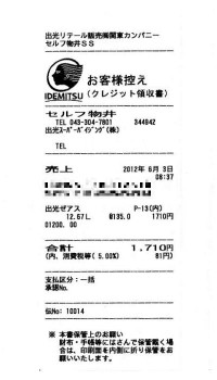 20120604001_2