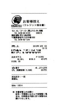 20120604002_2