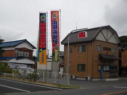 20120728003