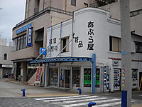 20120729003