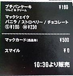 20120916001