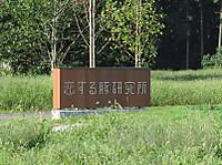 20121003004