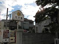 20121111004