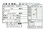 20121203004_2