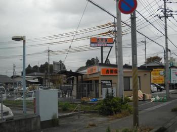 20121204002