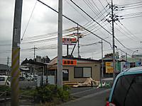 20121204003