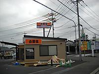 20121204004