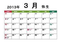 20130301001_2