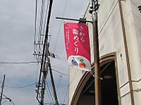 20130304012