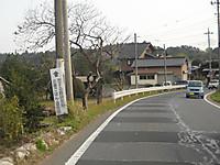 20130407001