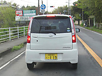 20130405014_2