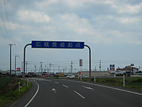 20130417003