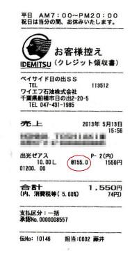 20130513012_2