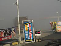 20130518002