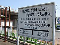 20130526004