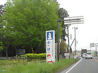 20130525003
