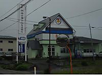 20130525004