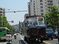 20130528002_2
