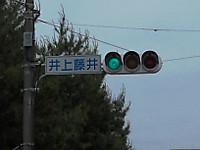 20130602001