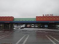 20130616011
