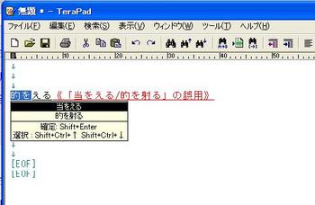 20130619001_2