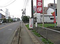 20130625003_2