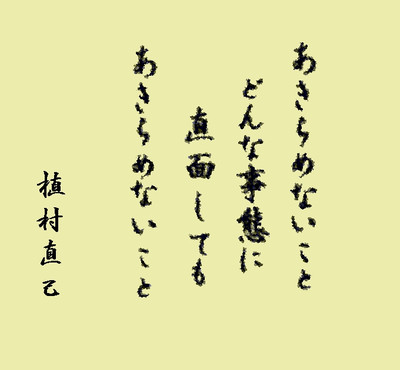 20130831004
