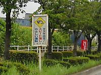 20130713007