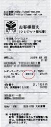20130910002