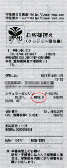 20131009002_2