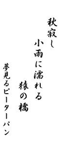 20131018004_2