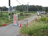 20131025001